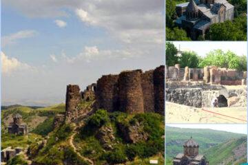 Մուղնի, Աղձք, Տեղերի վանք, Ամբերդ, Բյուրական
