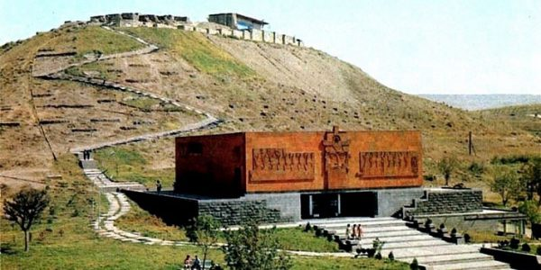 Erebuni-fortress